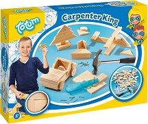 Дърводелски комплект за малкия занаятчия - Творчески комплект -