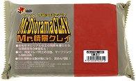 Клей за моделиране на диорами и винетки - Mr. Diorama Clay - Разфасовка от 300 g - макет