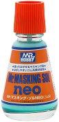 Маскиращ разтвор за модели и макети - Mr. Masking Sol Neo - Шишенце с четка от 25 ml - макет
