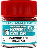 Акрилна боя на водна основа - Mr. Aqueous Hobby Color: Матова - Боичка за оцветяване на модели и макети - 10 ml - макет
