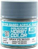Акрилна боя на водна основа - Mr. Aqueous Hobby Color: Полу-гланцова - Боичка за оцветяване на модели и макети - 10 ml - макет