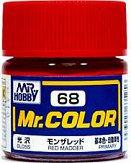 Акрилна боя на ацетонова основа - Mr. Color: Матова - Боичка за оцветяване на модели и макети - 10 ml -