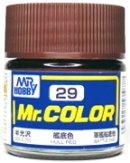 Акрилна боя на ацетонова основа - Mr. Color: Полу-гланцова - Боичка за оцветяване на модели и макети - 10 ml -