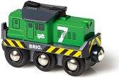 Детски товарен локомотив - Със светлинни ефекти - играчка