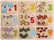 Математика - Дървен образователен пъзел - пъзел