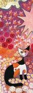 Мини пъзел Звезда - Златна колекция - Розина Вахтмайстер (Rosina Wachtmeister) - пъзел