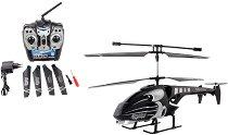 Хеликоптер - Demon - С дистанционно управление - играчка