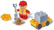 Работник - Детски конструктор - играчка