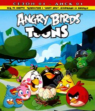 Angry Birds toons -
