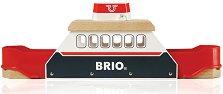 Ферибот - Превозвач на влакове - Детска дървена играчка - играчка