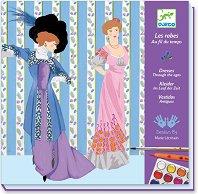 Оцветявай с бои и флумастери - Роклите през вековете - Творчески комплект за рисуване -
