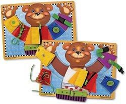 Облечи мечето - Детска дървена играчка - играчка