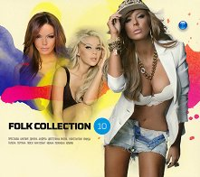 Folk Collection 10 -