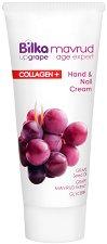 """Bilka UpGrape Mavrud Age Expert Collagen+ Hand & Nail Cream - Интензивен регенериращ крем за ръце и нокти от серията """"Mavrud Age Expert"""" - балсам"""
