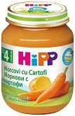 Пюре от био моркови и био картофи - Бурканче за бебета над 4 месеца -