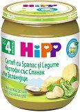 HIPP - Био пюре от картофи със спанак и зеленчуци - Бурканче от 125 g за бебета над 4 месеца - продукт