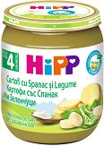 HIPP - Био пюре от картофи със спанак и зеленчуци - продукт