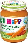 Пюре от био ранни моркови - Бурканче от 125 g за бебета над 4 месеца - продукт