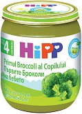 Пюре от био броколи - продукт