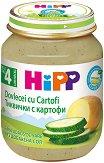 HiPP - Пюре от био тиквички и картофи - Бурканче от 125 g за бебета над 4 месеца -