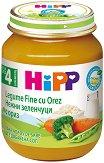HiPP - Био пюре от нежни зеленчуци с ориз - Бурканче от 125 g за бебета над 4 месеца - пюре