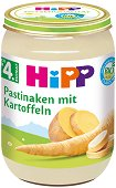 Пюре от био пащърнак и био картофи - продукт