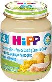HIPP - Био пюре от сладка царевица с картофено пюре и пуешко месо - Бурканче от 125 g за бебета над 4 месеца - пюре