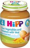 Пюре от био зеленчуци, био картофи и био телешко месо - Бурканче от 125 g за бебета над 4 месеца -