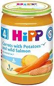 Пюре от сьомга, ранни моркови и картофи - Бурканче от 190 g за бебета над 4 месеца - пюре