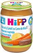 HIPP - Био пюре от моркови и картофи с агнешко месо - продукт