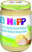 HiPP - Пюре от картофи с копър и заешко месо - продукт