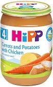 HiPP - Био пюре от моркови и картофи с пиле - Бурканче от 190 g за бебета над 4 месеца - пюре