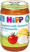 Пюре от био спагети, домати и моцарела - чаша