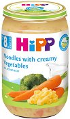 HiPP - Био пюре от макарони със зеленчуци и сметана - Бурканче от 220 g за бебета над 8 месеца -