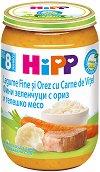 HiPP - Био пюре от фини зеленчуци с ориз и телешко месо - Бурканче от 220 g за бебета над 8 месеца - продукт