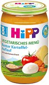 Вегетарианско био пюре от зеленчуци и моцарела на фурна - Бурканче от 220 g за бебета над 10 месеца - пюре