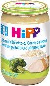 HIPP - Пюре от ризото със заешко месо и броколи - пюре