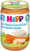HiPP - Био пюре от ориз с моркови и пуешко месо - продукт