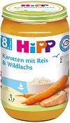 Пюре от моркови, ориз и дива сьомга - Бурканче от 220 g за бебета над 8 месеца - продукт