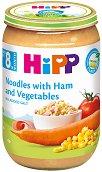HiPP - Био пюре от макарони с шунка и зеленчуци - Бурканче от 220 g за бебета над 8 месеца - продукт