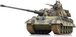 Немски танк - King Tiger (Last Production) - Сглобяем модел -