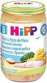 HiPP - Пюре от макарони с морска риба в сметанов сос и броколи - Бурканче от 220 g за бебета над 8 месеца -