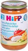 HIPP - Био пюре от спагети с риба и зеленчуци в доматен сос - Бурканче от 220 g за бебета над 12 месеца -