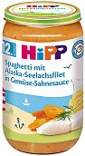 Пюре от спагети с морска треска в зеленчуково-сметанов сос - Бурканче от 250 g за бебета над 12 месеца - пюре