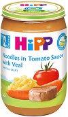 HiPP - Био пюре от макарони в доматен сос и телешко месо - Бурканче от 220 g за бебета над 12 месеца - пюре