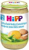 HIPP - Пюре от картофи със зелен боб и заешко месо - Бурканче от 220 g за бебета над 12 месеца - пюре