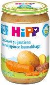 HiPP - Био пюре от зеленчуци с телешко месо - Бурканче от 220 g за бебета над 12 месеца -