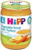 Супа от био зеленчуци и пуешко месо - Бурканче от 190 g за бебета над 4 месеца -