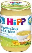 HiPP - Био зеленчукова супа с пилешко месо - Бурканче от 190 g за бебета над 6 месеца - биберон