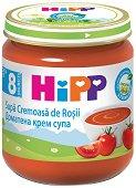 Крем супа от био домати - Бурканче от 200 g за бебета над 8 месеца -
